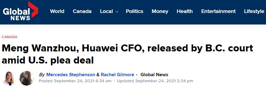 刚刚 ¦ BC省最高法院宣布:孟晚舟可以离开加拿大了!