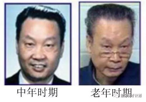 中国最强间谍,潜伏美国40年改变历史进程,却被叛徒告密在美被捕……