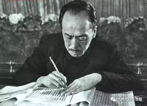 史海钩沉:杭州1975年的市委书记由康生之子出任!
