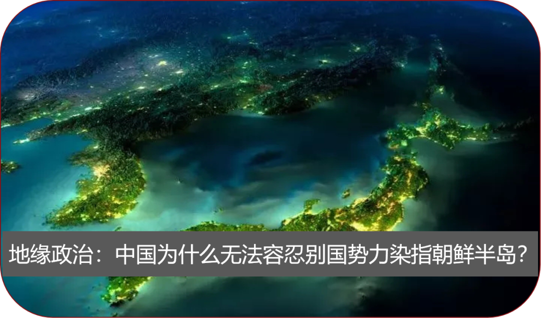 看《长津湖》,你必须要知道的一些真相(万字长文)