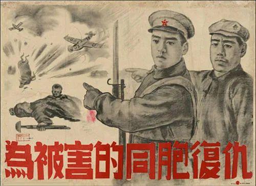 宣传工作不能光靠嘴!抗美援朝初期的辟谣战争
