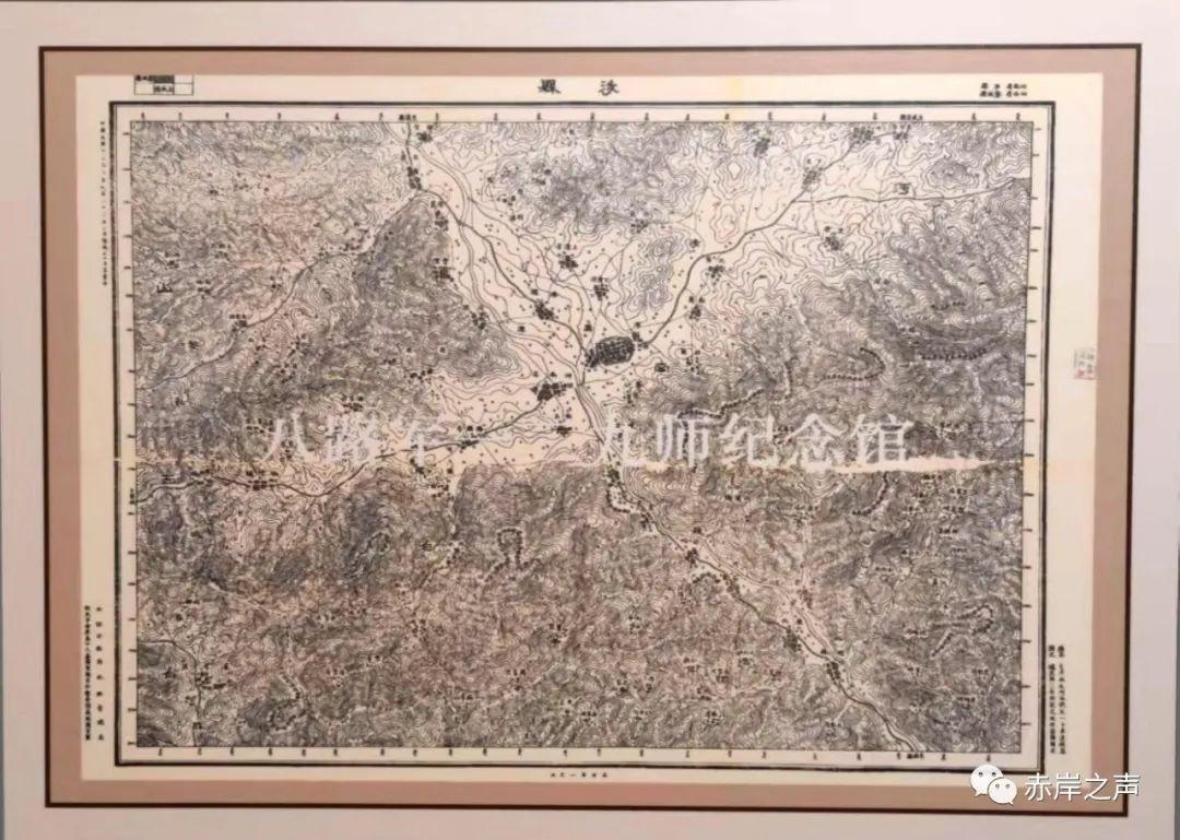 《晋冀鲁豫边区政权建设展》之《人民军测从太行走来——八路军一二九师测绘工作》