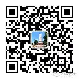 《晋冀鲁豫边区政权建设展》之n《红色粮仓——晋冀鲁豫边区粮农发展史》