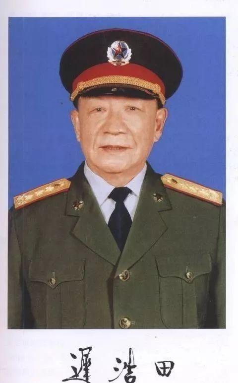 人民解放军传奇上将——迟浩田