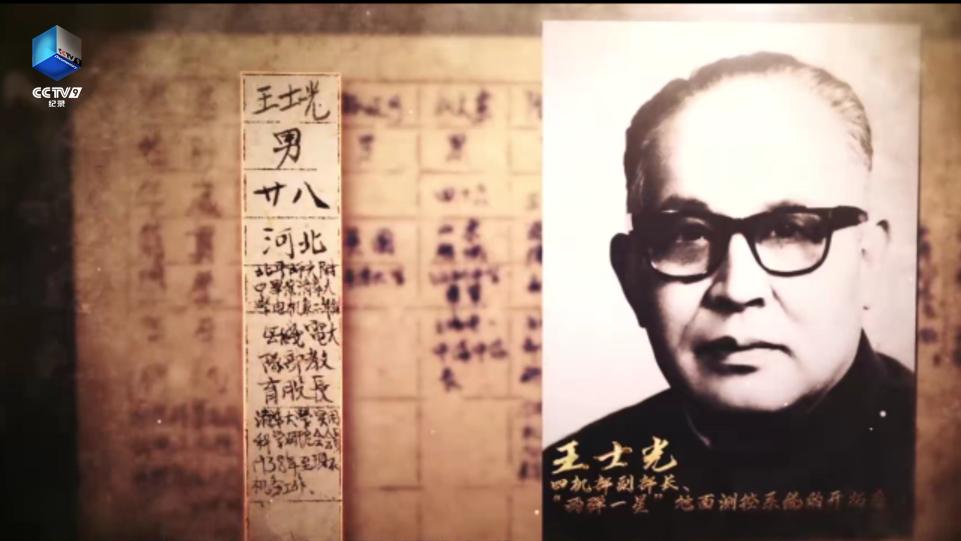"""78年前的外教,教出了""""东风快递员""""?!"""