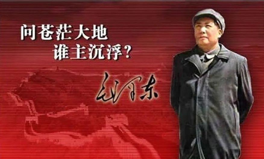 岁岁重阳,今又重阳,毛泽东:不似春光,胜似春光!