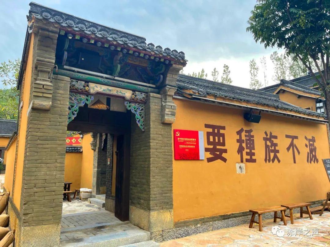 《晋冀鲁豫边区政权建设展》之《新中国法制建设的探路者——晋冀鲁豫边区高等法院》