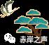 《晋冀鲁豫边区政权建设展》之n《安民立政——晋冀鲁豫边区民政发展史》