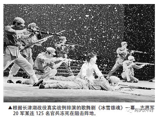 长津湖战役解析 尊重你的对手