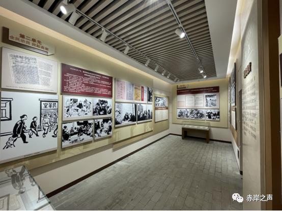 《晋冀鲁豫边区政权建设展》之n《战火中的教育大军——晋冀鲁豫边区教育事业》