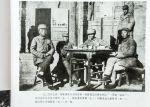 """一九三五年五月,晋冀豫军区对外改称""""晋冀豫边区游击纵队""""(简称边纵)、图为边纵司令员王树声(左一)、政治委员黄镇(左二)、参谋长秦基伟(右一)、政治部主任赖际发在一起。"""