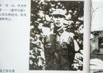 《新华日报》在东林创刊。图为编辑何云。