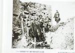 三八六旅指战员攻入榆社城内部敌军司令部。