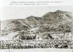 """一九四二年九月十八日,在西黄漳村召开的""""左权县""""命名大会。"""