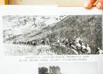 一九四五年四月六日太行区八路军向祁县进军