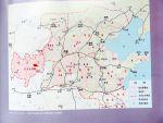 1941年至1942年,坚持华北敌后抗日根据地斗争略图。